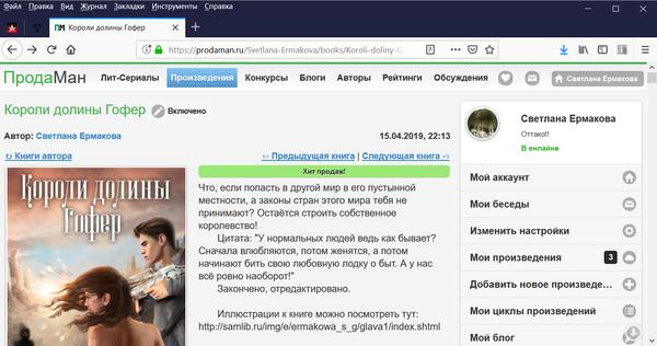 http://sd.uploads.ru/t/Xq4PO.png