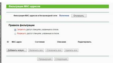 http://sd.uploads.ru/t/Xrh89.jpg