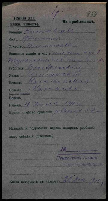 http://sd.uploads.ru/t/XsS2r.jpg