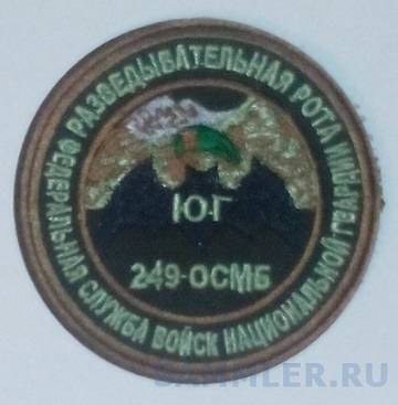http://sd.uploads.ru/t/XwIBd.jpg