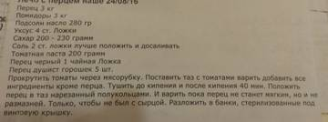 http://sd.uploads.ru/t/Y4jX9.jpg