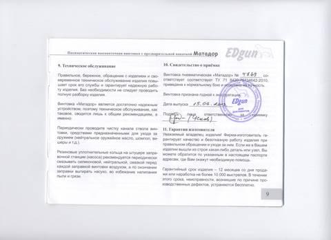 http://sd.uploads.ru/t/Y6cE4.jpg