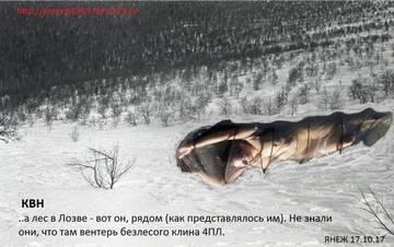 http://sd.uploads.ru/t/Y7NEo.jpg