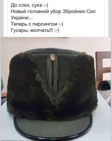 http://sd.uploads.ru/t/Y7bfJ.jpg