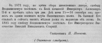 http://sd.uploads.ru/t/Y8Vn3.jpg