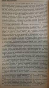 http://sd.uploads.ru/t/YAIr7.jpg
