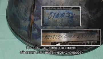 http://sd.uploads.ru/t/YCaeH.jpg