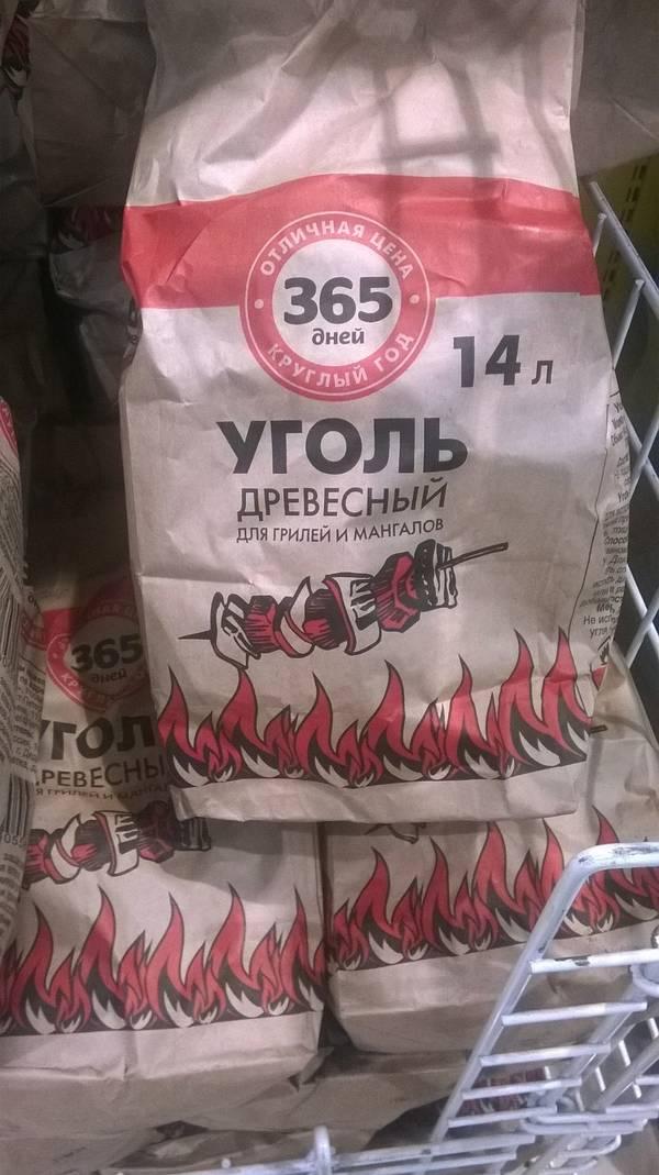 http://sd.uploads.ru/t/YDe8B.jpg