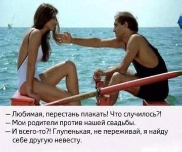 http://sd.uploads.ru/t/YEjgz.jpg