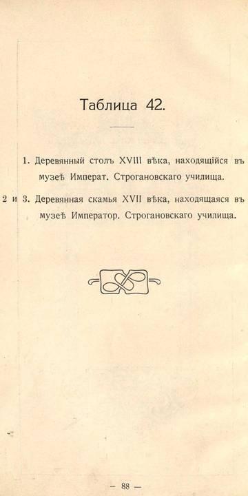 http://sd.uploads.ru/t/YJTd3.jpg