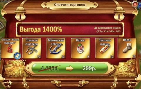 http://sd.uploads.ru/t/YJx9d.jpg