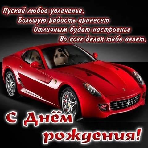 http://sd.uploads.ru/t/YLpul.jpg