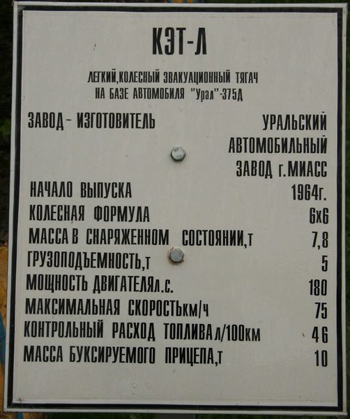 http://sd.uploads.ru/t/YMK0f.jpg
