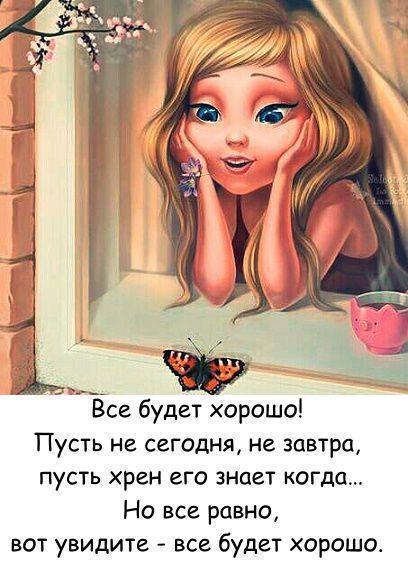 http://sd.uploads.ru/t/YTMOS.jpg