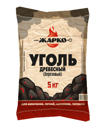 http://sd.uploads.ru/t/YUKrL.jpg