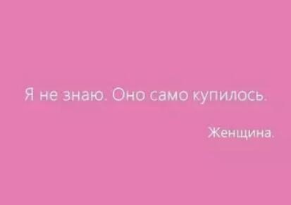 http://sd.uploads.ru/t/YUVj3.jpg