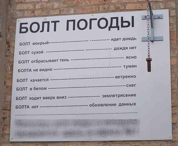 http://sd.uploads.ru/t/YXu3O.jpg