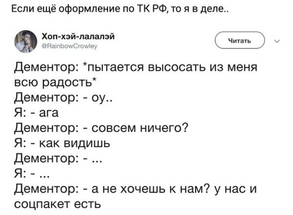 http://sd.uploads.ru/t/YZeg8.jpg