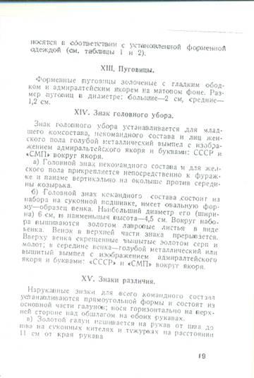 http://sd.uploads.ru/t/YZpNv.jpg