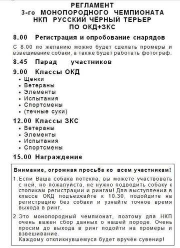 http://sd.uploads.ru/t/YbTAn.jpg