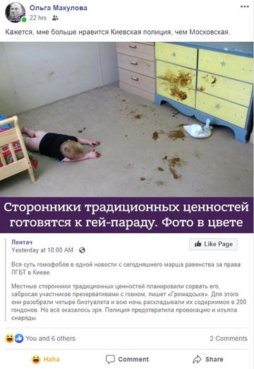 http://sd.uploads.ru/t/YcqoI.png