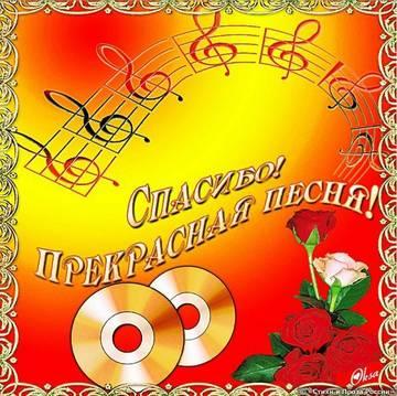 http://sd.uploads.ru/t/YgoJa.jpg