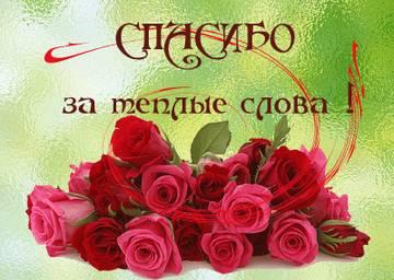 http://sd.uploads.ru/t/YhpSy.jpg