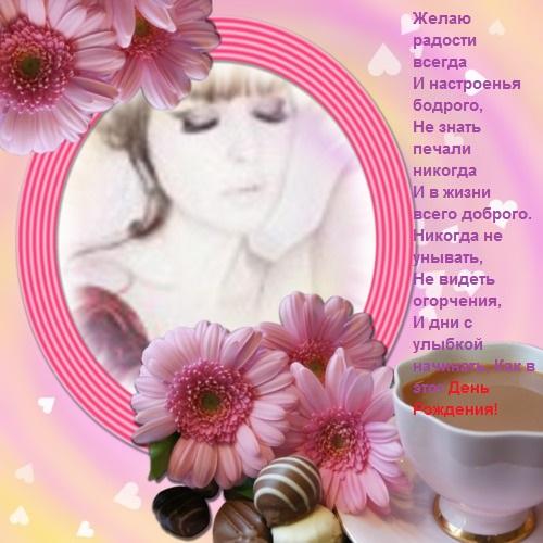 http://sd.uploads.ru/t/YlQkr.jpg
