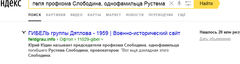 http://sd.uploads.ru/t/YlTZ8.png