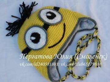 http://sd.uploads.ru/t/YluSK.jpg