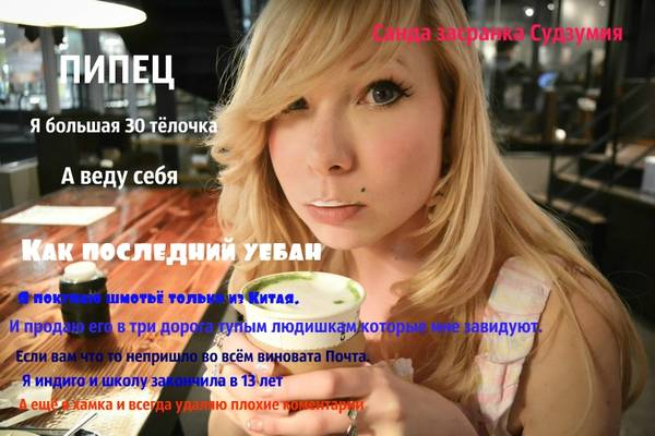 http://sd.uploads.ru/t/Yrj7z.jpg