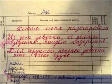 http://sd.uploads.ru/t/Ysr6e.jpg