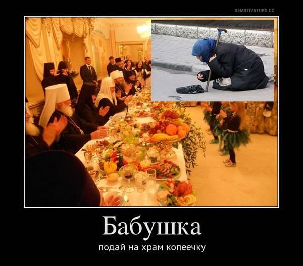 http://sd.uploads.ru/t/YtqND.jpg