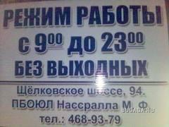 http://sd.uploads.ru/t/YuA2O.jpg
