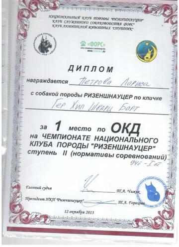 http://sd.uploads.ru/t/YuFJM.jpg