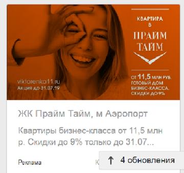 http://sd.uploads.ru/t/Z08Fm.png