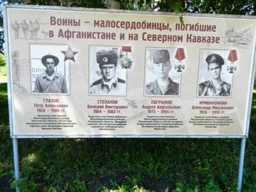 http://sd.uploads.ru/t/Z7sMp.jpg