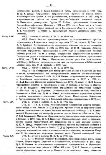 http://sd.uploads.ru/t/ZAIFW.jpg