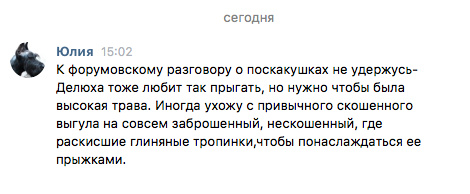 http://sd.uploads.ru/t/ZD2Qa.jpg