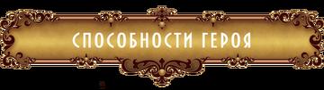 http://sd.uploads.ru/t/ZJ17d.png