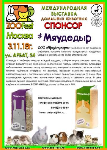 http://uploads.ru/ZNXoL.jpg