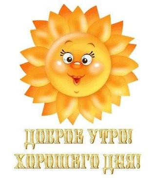 http://sd.uploads.ru/t/ZQdz3.jpg