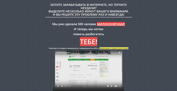 http://sd.uploads.ru/t/ZUzBS.png