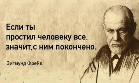 http://sd.uploads.ru/t/Zayfc.jpg