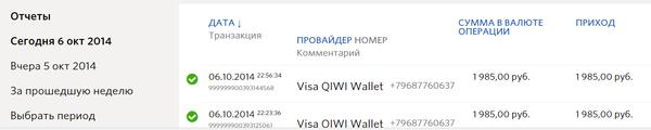 http://sd.uploads.ru/t/Zbc3i.png