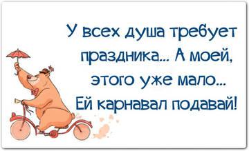 http://sd.uploads.ru/t/ZfVmJ.jpg