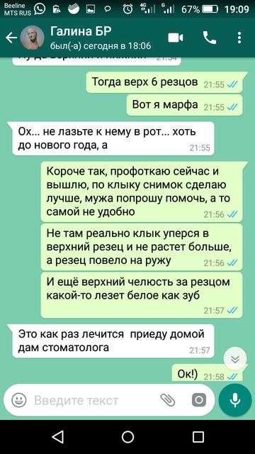 http://sd.uploads.ru/t/ZgC1p.png