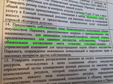 http://sd.uploads.ru/t/ZlrqK.jpg