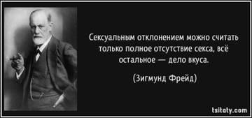 http://sd.uploads.ru/t/Zmj5o.jpg