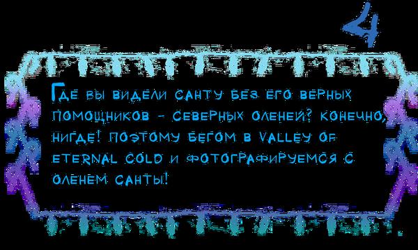 http://sd.uploads.ru/t/ZnEWz.png